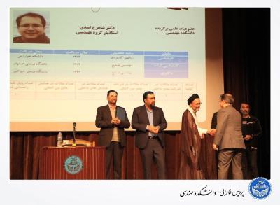 1398-09-27--ut_farabi-research-festival-02.jpg -