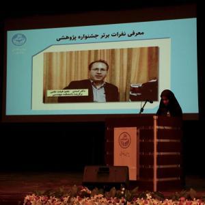 1398-09-27--ut_farabi-research-festival-06.jpg -