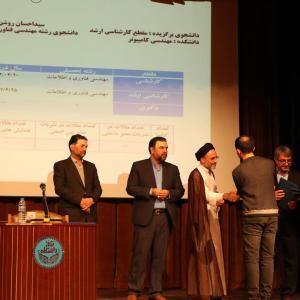 1398-09-27--ut_farabi-research-festival-07.jpg -